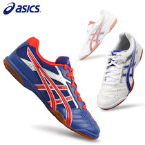 chaussure de tennis de table asics