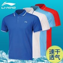 Li Ning Polo shirt mens short sleeve new summer breathable sport Slim fit Paul top wicking running lapel T-shirt