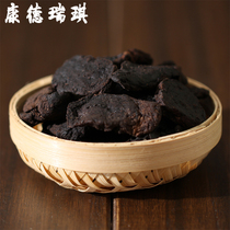 No processing of yellow agricultural products from the birthplace of the yellow and dry Huai in the birthplace of 500 grams