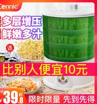 Bean sprouts machine home automatic intelligent large-capacity hair Bean tooth dish barrel artifact homemade small green bean sprouts pot Basin