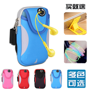 Every day special running, mobile phone arm bag, oppor9 mobile phone arm sleeve, 6S arm bag, apple iPhone7plus