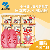 (Kobayashi pharmaceutical) warm baby warm hand holy egg *2+30 tablets replacement with warm hand treasure self-heating heater