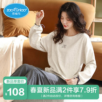 Pajamas women spring and autumn section of pure cotton simple long-sleeved casual Korean version of cotton can be worn outside the spring home service two sets