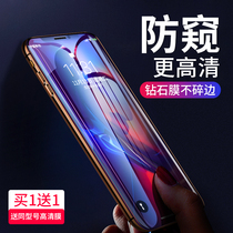 Apple x tempered film iphone x full screen max phone Iphonex anti-peep film anti-voyeur film anti-peep voyeur peek Blu-ray Xs Glass film back membrane condensate xs Max scrub XR