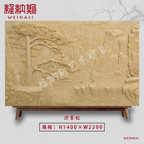 Artificial art sandstone relief TV background wall FRP anti-copper sculpture landscape painting sand sculpture mural Welcome Pine