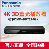 DRIVERS FOR PANASONIC DMP-BDT270GK BLU-RAY PLAYER