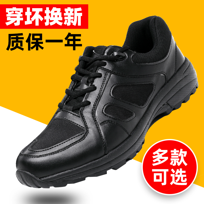Training shoes mens black running shoes new running sports anti-smelling light anti-slip ultra-light shock-absorbing fire training rubber shoes