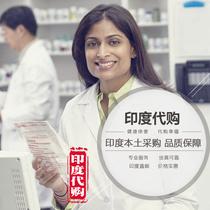 India sourcing Genuine Quality Assurance specialty logistics tracking Errands Service