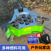 Brother Outdoor BRS-71 High-power seven-star furnace fierce fire windproof furnace Head gas cooker portable field camping furnace