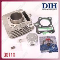 QS110 sets of cylinders Saisheng curved beam car engine FD110 medium cylinder piston ring 53 5