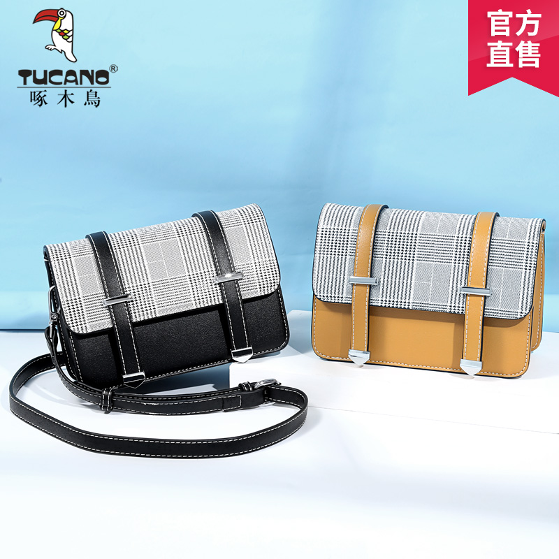 Woodpecker bag female 2018 new plaid shoulder diagonal bag fashion contrast color simple small square bag female Korean version of the tide
