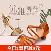 Latin shoe girl Latin dance shoes low heel soft bottom shoes with high heel dance shoes new