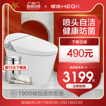 (Tmall new products)hengjie automatic intelligent toilet one-piece electric household toilet QE7