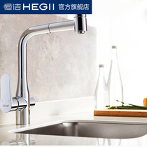 HEGII Hengjie bathroom single-hole kitchen sink cold and hot faucet dishwash basin faucet HL-103-412