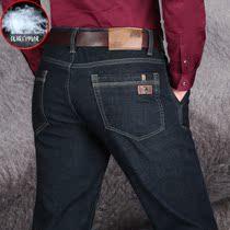 冬季男士牛仔羽绒裤男外穿青年中老年加绒加厚保暖可脱卸保暖棉裤