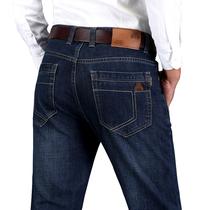 厚款男士时尚直筒中腰棉料商务牛仔裤