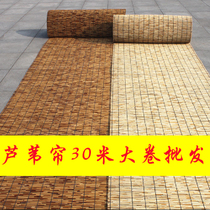 Boutique Reed Curtain Large roll 30 meters reed curtain shade grass Curtains bamboo curtain lu Baiyangdian Ceiling wall Decoration