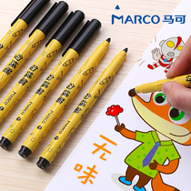 8 mark Black hook line pen students with childrens painting hook stroke line ditch line hand-painted water mark art painting brush set waterproof safe non-toxic marker black pen