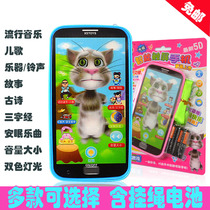 children's early education benefits smart music touch-screen mobile phone baby children enlightenment children toys simulation phone model 1-3 years old