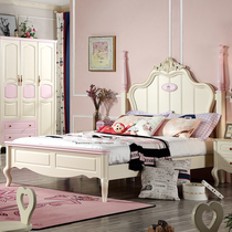 Solid wood childrens bed girl continental 1 5 beige princess bed Walnut boy bed 1 2m teen bed