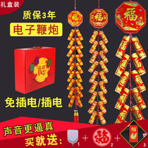 With sound simulation electronic firecrackers housewarming Opening Ceremony wedding remote control large music electronic firecrackers string Pendant