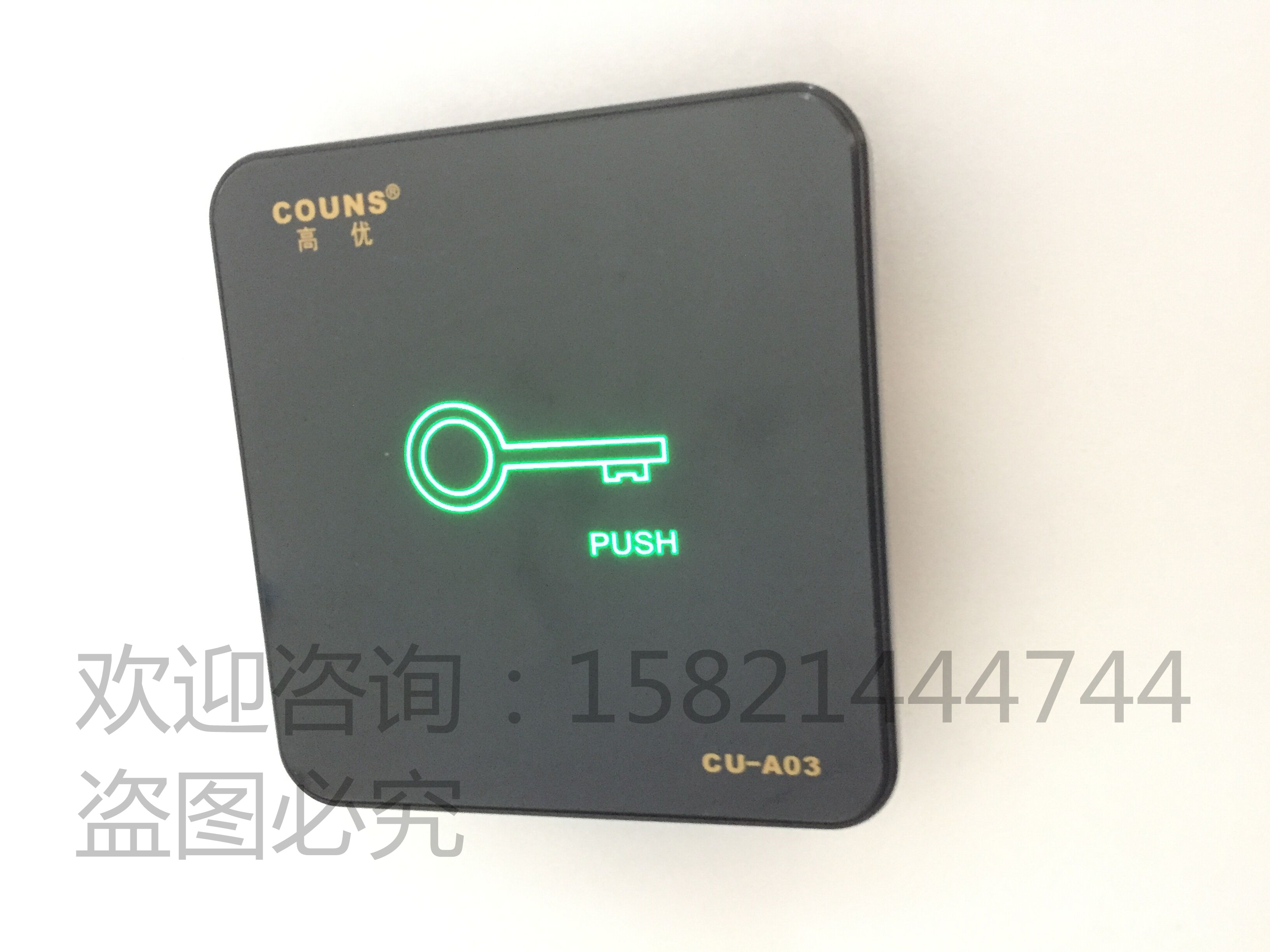 COUNS 高优A03 Exit Switch Access Control Touch Exit Switch Access Control Button Access Control Switch