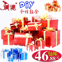 4S store Mid-Autumn Festival Mei Chen window shopping mall gift package square gift box shelf gift box decorative gift box package