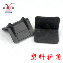 Youli PP plastic packing belt angle plastic steel belt corner carton corner packaging corner protection angle L type