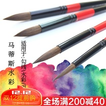 Mattis 9810 round head water color pen Sheddan 737 pointed hook line pen champs 966 Water Powder Hook pen
