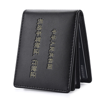 Smooth leather drivers license Leather Mens leather motor vehicle driving this card package female drivers license protective cover one package