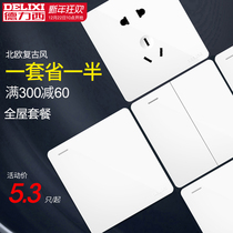 Delixi official flagship store switch socket panel home wall wall 86 type Wall five hole card white