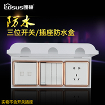 Langshuo bathroom kitchen 86 switch cover socket cover bathroom connected with three waterproof boxes connected with splash box