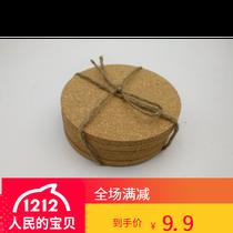 Cork Cup mat anti-slip insulated round coffee tea blank 10cm*5mm trumpet 4 pieces draw DIY kids