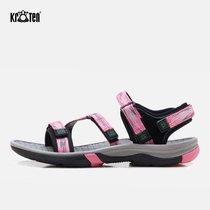 76f8e99eddc76 Kroten new Vietnam sandals female summer flat bottom damping wear-resistant  quick-drying daily