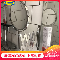 Poly Mei Ikea domestic purchasing rich LAC mirror stainless steel retractable bathroom mirror cosmetic Mirror makeup Mirror