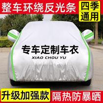 Vêtements de voiture couverture de voiture épaissie couverture complète imperméable à la pluie isolation thermique quatre saisons universel été parasol résistant à la poussière manteau demi-couverture