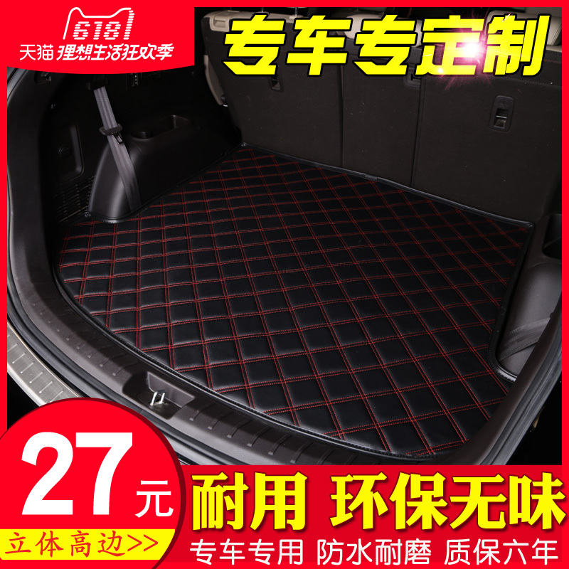 Vehicle Back-up Box Cushion Southeast Lingyue V3 Lingyue V5 DX3 DX7 Special Leather New Surrounding Tail Box Cushion