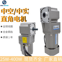 Right-angle gearbox 120W200W300W400W in the air real 90 degrees angle speed control motor 220V380V