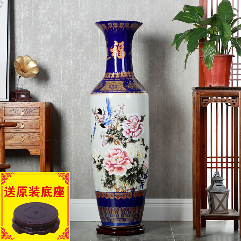 Jingdezhen ceramics flowers open rich pastels landing large vase hotel lobby hall opening decoration ornaments