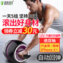 Back to the abdominal wheel ABS beginners to receive abdominal mute fitness equipment home female belly roller roller skating wheel man