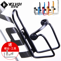 Bicycle Kettle Rack Mountain Truck Road car Ultra Light aluminum alloy quick disassembly kettle rack ride equipment Bicycle Accessories