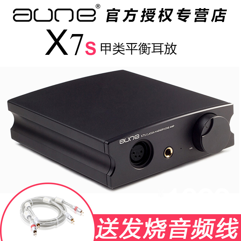 Aune X7S Class A Balanced Ear Amplifier Balanced Output Earphone Amplifier