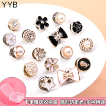 Seam-free buttons Japanese cute anti-light brooch buckle Womens shirt small collar pin Wild invisible fixed clothes dark buckle