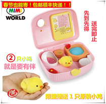 Guangzhou spot Mimiworld korean authentic cute chick cultivation house toy girl over home electric pet
