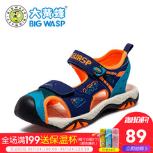 f2cc127a7b1a Bumblebee Shoes 08 summer new boy beach sandals baotou crash light  breathable - age old