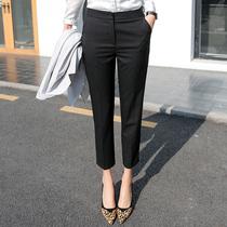 Suit pants women spring and autumn 2021 new autumn women pants nine points Black pants summer professional pipe pants