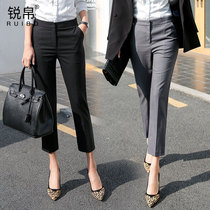 Small suit pants womens summer thin pants eight-point pants straight nine-point pants Summer pants professional cigarette pipe pants