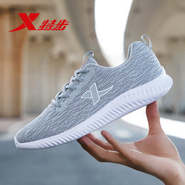 Special step men's shoes 2021 summer new fly-woven mesh breathable deodorant sport shoes men's mesh shoes casual running shoes