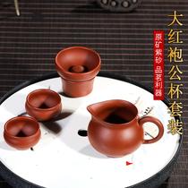 Yixing Purple sand fair cup filter small cup tea funnel Original mine Dahongpao handmade Kung Fu tea set