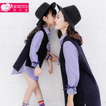 Korean version of fall fashion casual two piece set